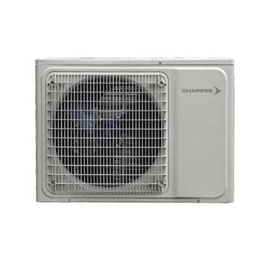 climatiseur réversible unité extérieure multisplit